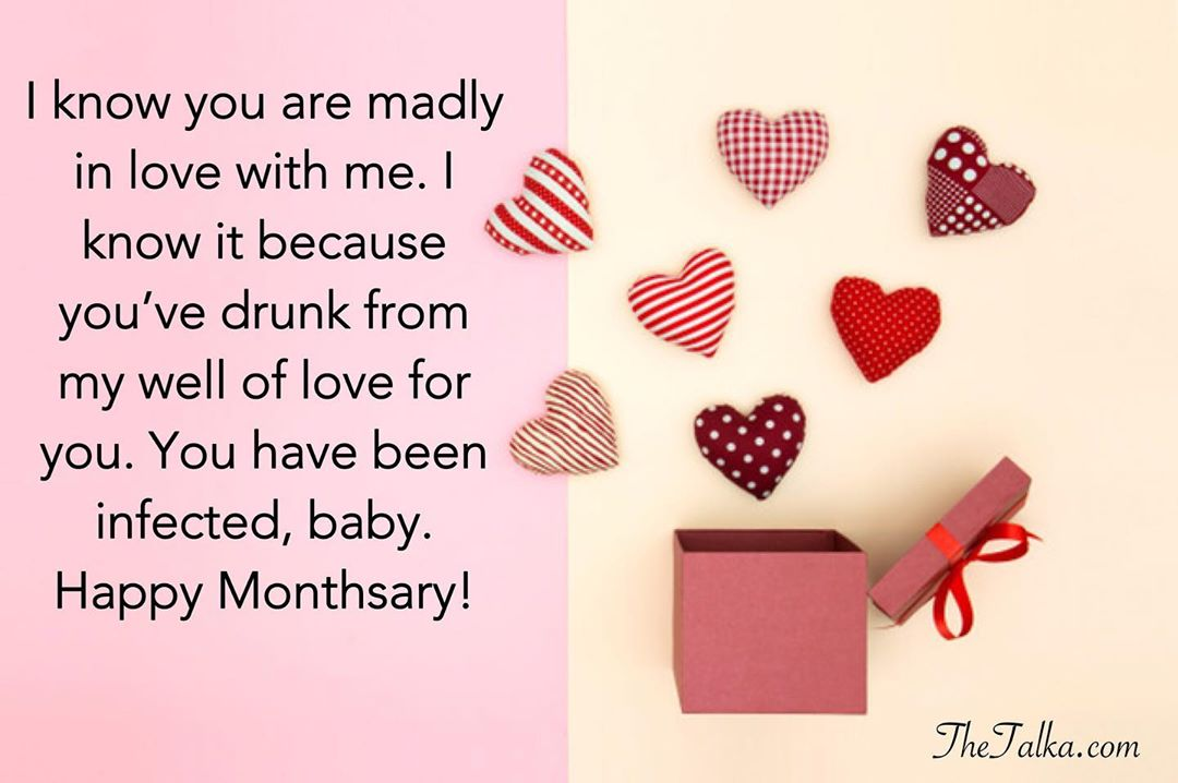 Happy Monthsary Messages For Your Girlfriend