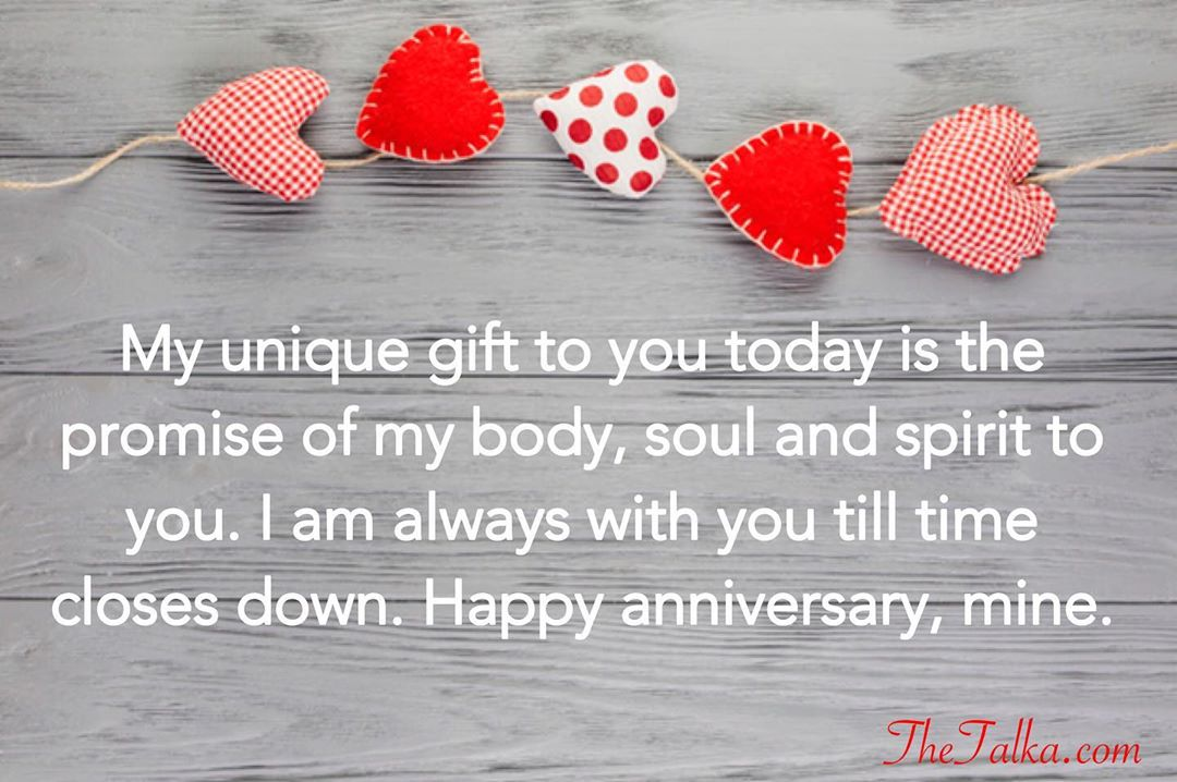 cute Anniversary Messages For Boyfriend