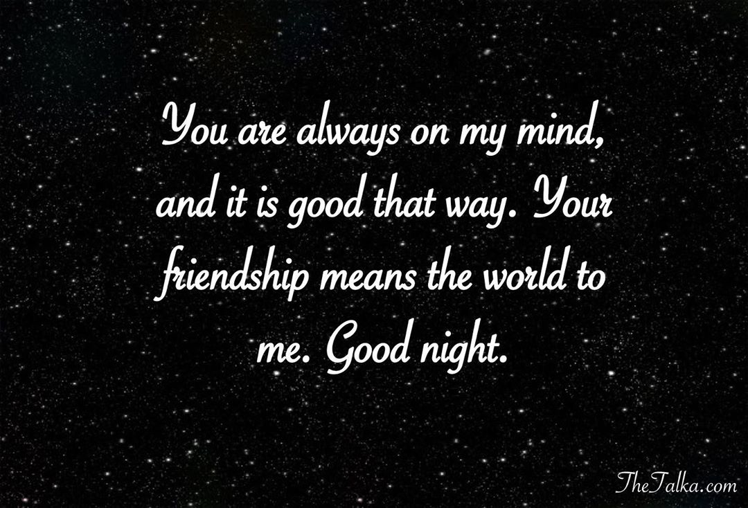 Sweet Goodnight Messages For Your Friend