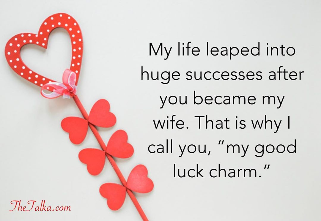 Sweet Love Messages For Wife