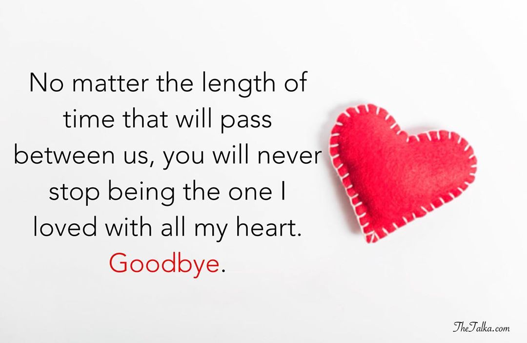 Emotional Goodbye Messages For Him Or Her